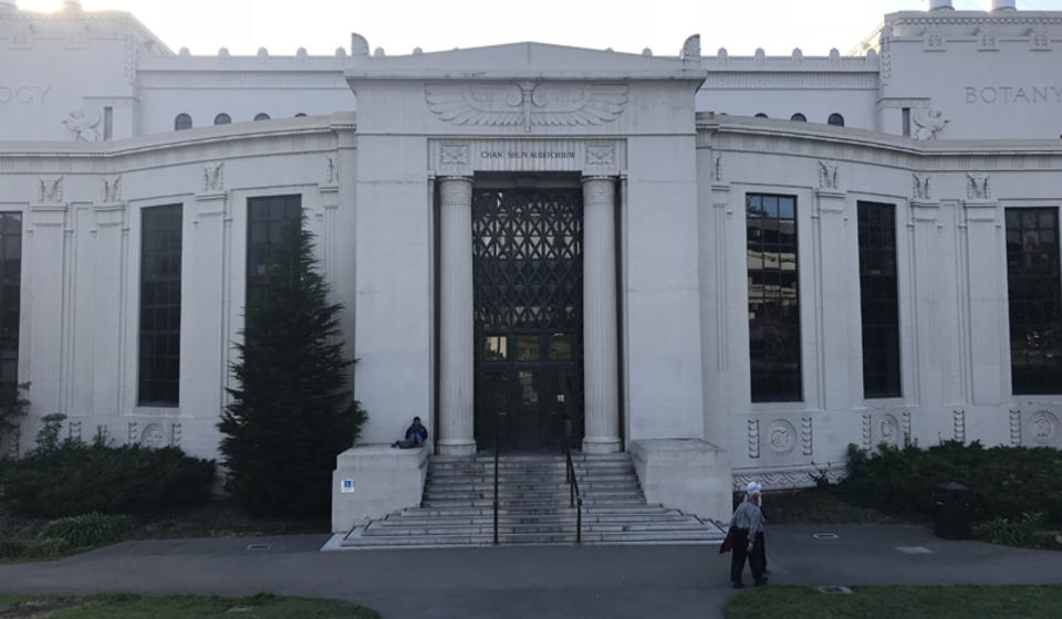 The east side of VLSB. There are accessible entrances on the north and south side of the building.